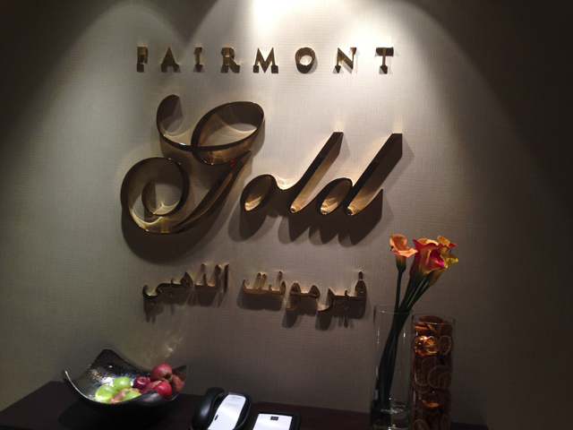 Fairmont gold executive lounge dubai